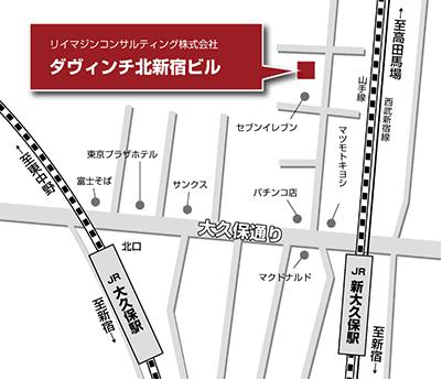 東京都新宿区百人町2-8-15 ダヴィンチ北新宿9F